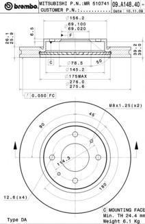 Диск тормозной Brembo 09A14840 комплект 2 шт09A14840