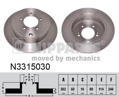 Диск тормозной передний Nipparts N3315030 комплект 2 штN3315030