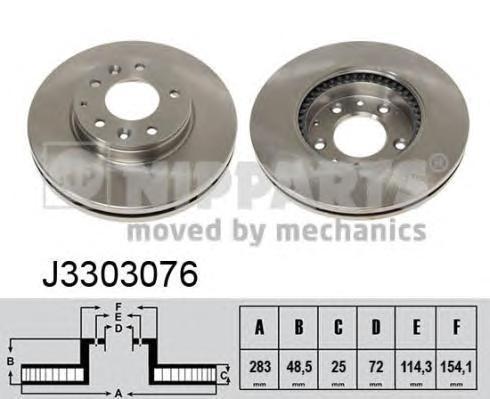 Диск тормозной передний вентилируемый Nipparts J3303076 комплект 2 штJ3303076