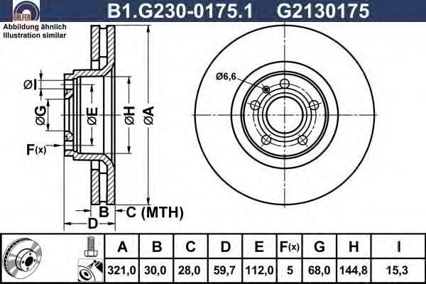 Диск тормозной Galfer B1G23001751B1G23001751