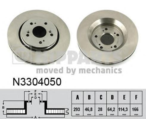 Диск тормозной передний вентилируемый Nipparts N3304050 комплект 2 штN3304050