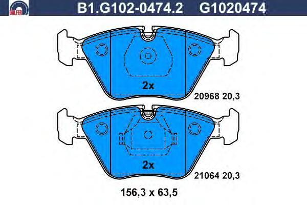 Колодки тормозные дисковые Galfer B1G10204742B1G10204742