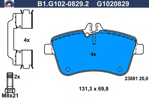 Колодки тормозные Galfer B1G10208292B1G10208292