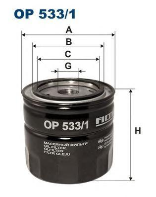 Фильтр масляный Filtron OP5331OP5331