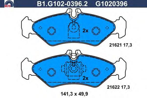 Колодки тормозные дисковые Galfer B1G10203962B1G10203962