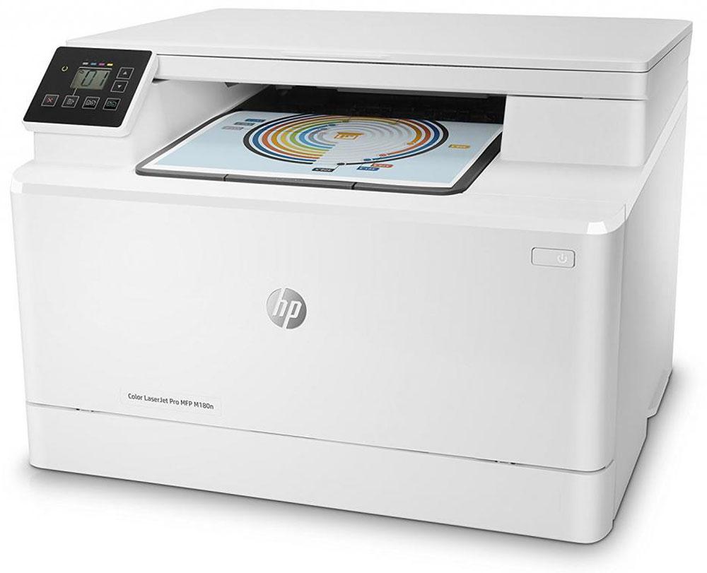 HP Color LaserJet Pro M180n МФУT6B70AМФУ HP Color LaserJet Pro M180nпринтер/сканер/копир, A4, 16/16 стр/мин, USB, LAN (замена CF547A M176n)Струйный или лазерный принтер: какой лучше? Статья OZON Гид