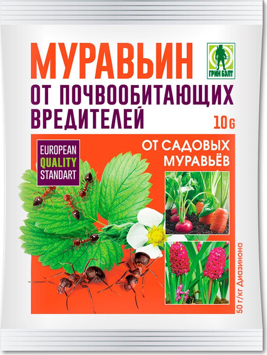 Гранулы Агрикола Муравьин, 10 г01-464Специальное средство от вредных садовых муравьев. Повышенная безопасность препаративной формы выгодно отличают МУРАВЬИН от аналогичных препаратов. Готовый к применению препарат очень удобен — не нужно ни с чем смешивать или разводить водой.