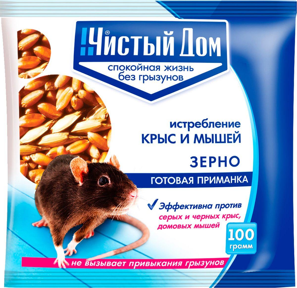"""Приманка """"Чистый Дом"""" - универсальное готовое к применению средство от мышей, крыс и полевок. Основа """"Форэта"""" — натуральные зерна пшеницы, что обеспечивает отличную поедаемость грызунами. Товар сертифицирован."""