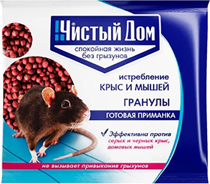 """Гранулы """"Чистый Дом"""" - готовое средство для уничтожения домовых мышей, серых и черных крыс, серых и рыжих мышей.Способ использования: поместить приманку в лотки или на подложки по 10-20 г (1-2 столовых ложки) для мышей, по 30-50 г (3-5 столовых ложек) для крыс. Размещают емкости в предварительно выявленных местах обитания грызунов: поблизости от их нор, на путях перемещения, вдоль стен и перегородок. Расстояние между точками раскладки 2-10 м в зависимости от захламленности помещения и численности грызунов. Места раскладки осматривают через 1-2 дня, а затем с интервалом в одну неделю, восполняя приманку по мере ее поедания.Товар сертифицирован."""
