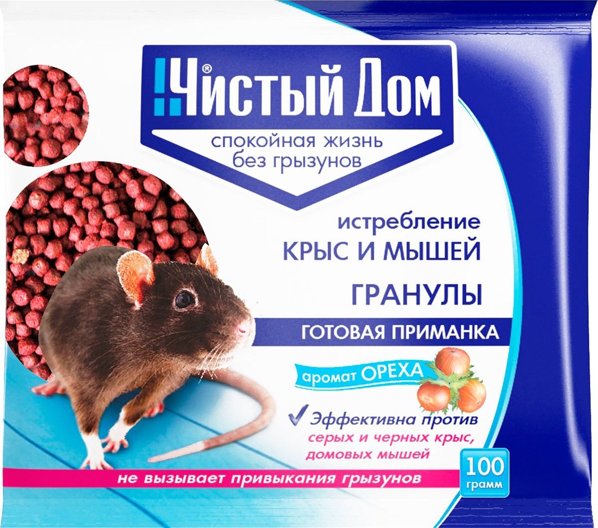 """Гранулы """"Чистый Дом"""" - приманка, в состав которой входят натуральные продукты, действующее вещество и специальные добавки. Запах ореха создает высокую привлекательность для грызунов.Применение: поместить приманку в лотки или на подложки (кусочки полиэтилена, плотной бумаги): по 10-20 г (1-2 столовые ложки) для мышей, по 30-50 г (3-5 столовых ложек) для крыс. Размещение в специальных емкостях повышает поедаемость средства, препятствуя его  растаскиванию грызунами. Размещают емкости в предварительно выявленных местах обитания грызунов: поблизости от их нор, на путях перемещении, вдоль стен и перегородок. Расстояние между точками раскладки 2-10 м в зависимости от захламленности помещений и численности грызунов. Места раскладки осматривают через 1-2 дня, а затем с интервалом в одну неделю, восполняя  приманку по мере ее поедания. Загрязненную или испорченную приманку следует заменять на новую. Нетронутую приманку можно переносить в другое место. Работу проводят до исчезновения грызунов.Товар сертифицирован."""
