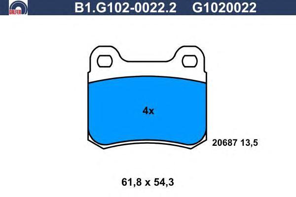 Колодки тормозные Galfer B1G10200222B1G10200222