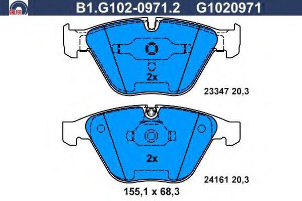 Колодки тормозные Galfer B1G10209712B1G10209712
