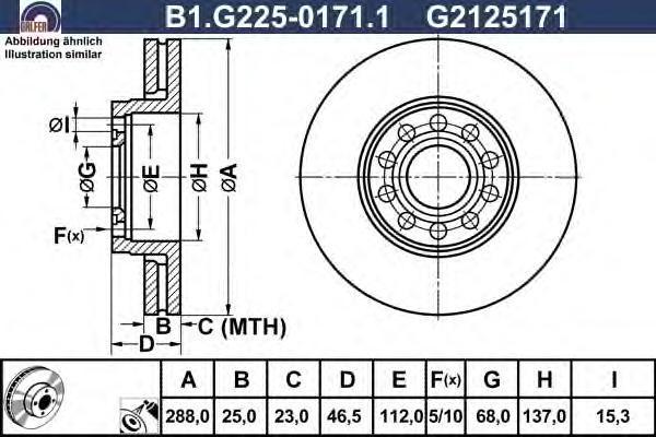 Диск тормозной Galfer B1G22501711 комплект 2 штB1G22501711