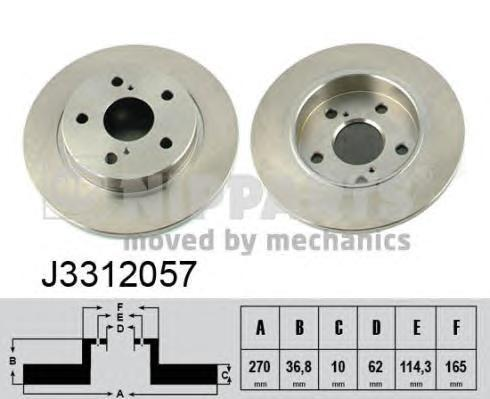 Диск тормозной Nipparts J3312057 комплект 2 штJ3312057