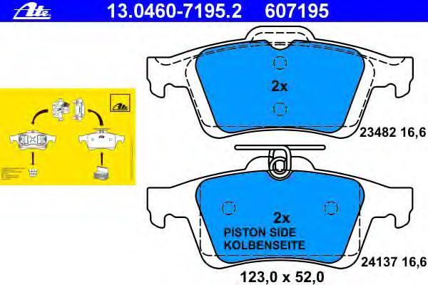 Колодки тормозные дисковые Ate 1304607195213046071952