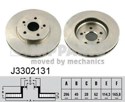 Диск тормозной передний вентилируемый Nipparts J3302131 комплект 2 штJ3302131