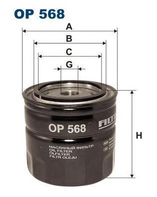 Фильтр масляный Filtron OP568OP568