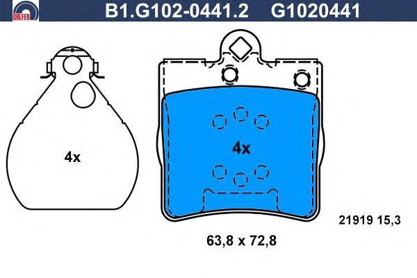 Колодки тормозные дисковые Galfer B1G10204412B1G10204412