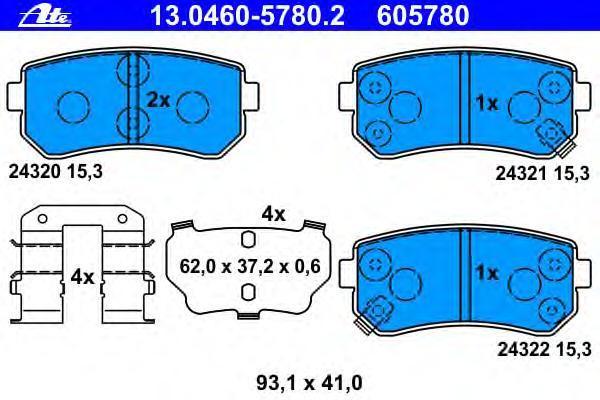 Колодки тормозные Ate 1304605780213046057802