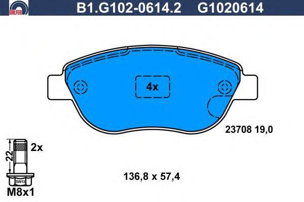 Колодки тормозные Galfer B1G10206142B1G10206142