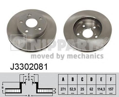 Диск тормозной передний вентилируемый Nipparts J3302081 комплект 2 штJ3302081