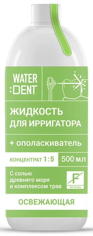 Waterdent Жидкость для ирригатора Фитокомплекс без фтора, 500 мл304Жидкость используется вместе с ирригатором или как ополаскиватель для ежедневного ухода за полостью рта в качестве эффективного средства для очищения межзубных пространств, зубодесневых карманов, брекет-систем, имплантов и зубных протезов. Состав:Бишофит, Биосол, Экстракт ромашки, зверобоя, эхинацеи