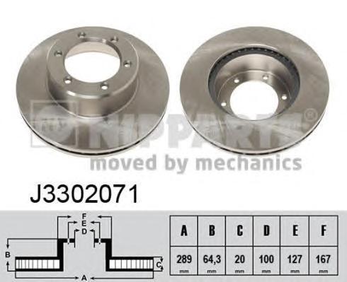 Диск тормозной передний вентилируемый Nipparts J3302071 комплект 2 штJ3302071