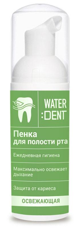 Waterdent Пенка Экстра мята, 50мл