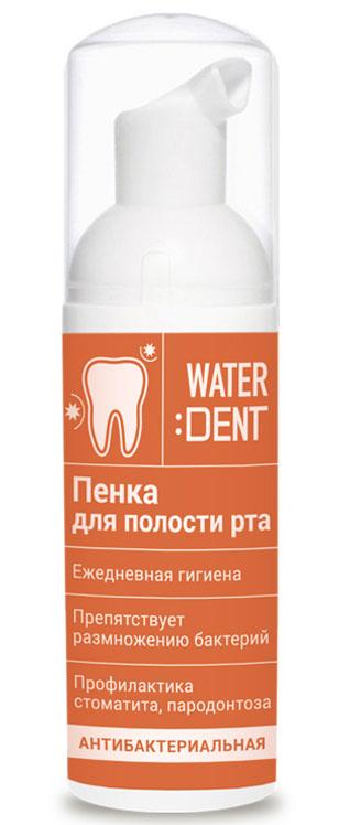 Waterdent Пенка Антибактериальная, 50мл