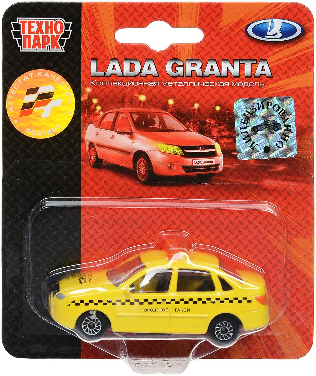 ТехноПарк Автомобиль Lada Granta Городское такси технопарк автомобиль lada granta