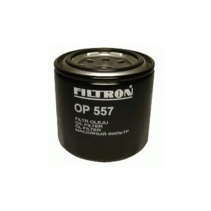 Фильтр масляный Filtron. OP557OP557