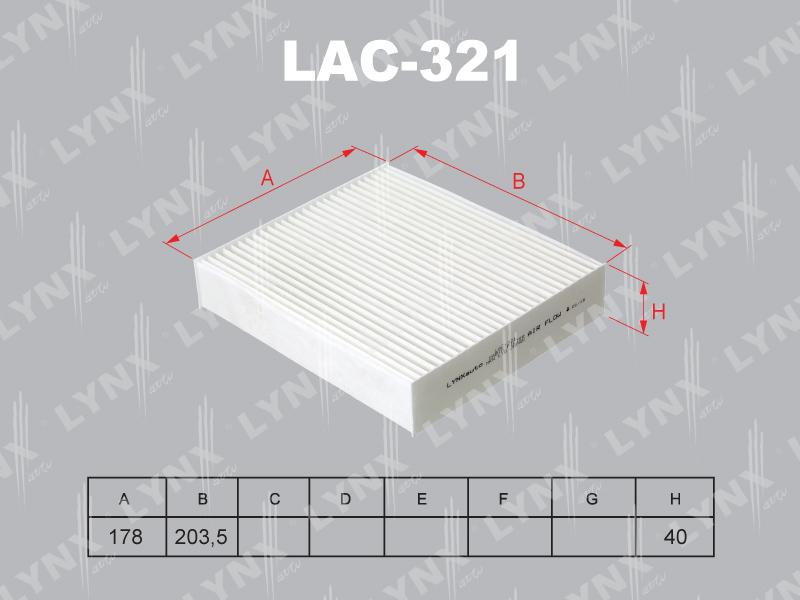 Фильтр салона Lynx LAC321 фильтр воздушный lynx la113