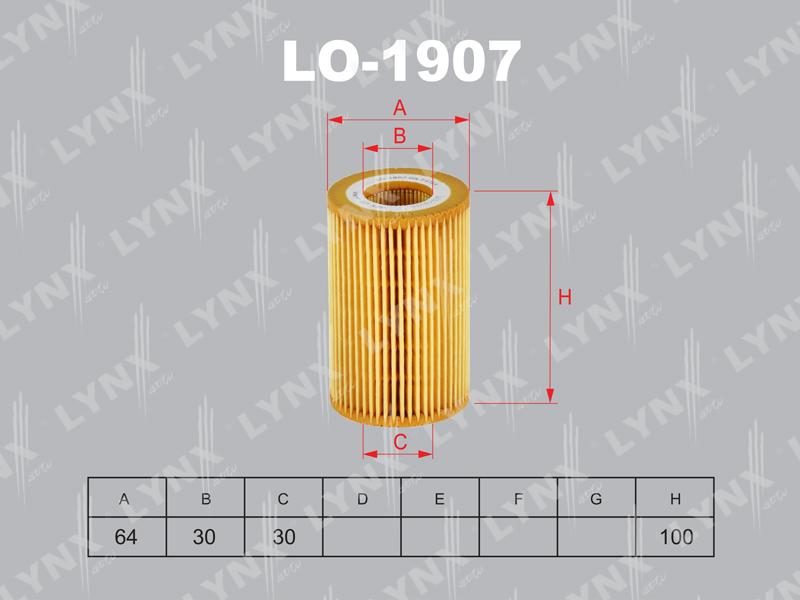 Фильтр масляный Lynx LO1907 фильтр воздушный lynx la113