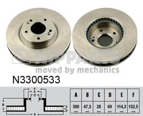 Диск тормозной Nipparts N3300533 комплект 2 штN3300533
