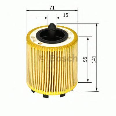 Фильтр масляный Bosch 14574291921457429192
