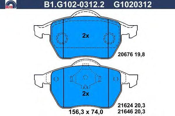 Колодки тормозные Galfer B1G10203122B1G10203122