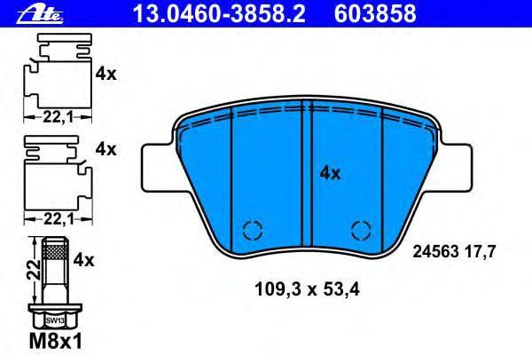 Колодки тормозные задние Ate 1304603858213046038582
