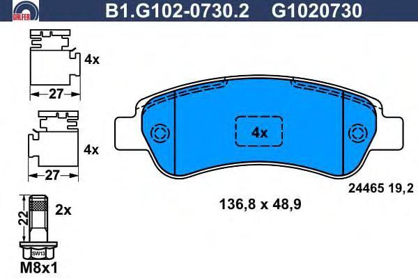 Колодки тормозные Galfer B1G10207302B1G10207302