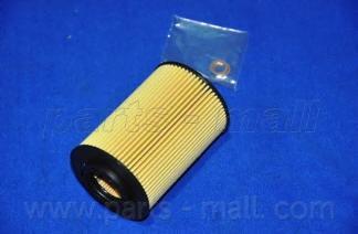 Фильтр масляный (картридж) PMC PBA029PBA029
