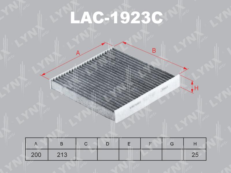 Фильтр салонный Lynx LAC1923CLAC1923C