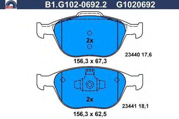 Колодки тормозные Galfer B1G10206922B1G10206922