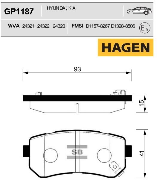 Колодки тормозные задние Sangsin Brake GP1187GP1187