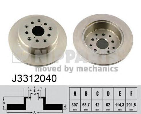 Диск тормозной задний Nipparts J3312040 комплект 2 штJ3312040