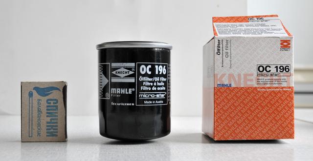 Фильтр масляный Mahle/Knecht OC196OC196
