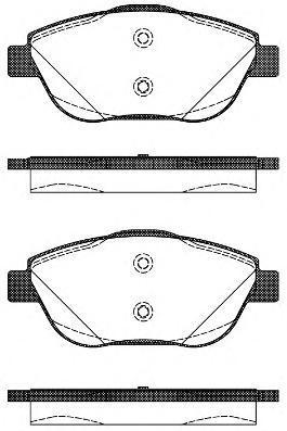 Колодки тормозные передние Remsa 139210139210