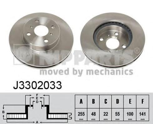 Диск тормозной передний вентилируемый Nipparts J3302033 комплект 2 штJ3302033
