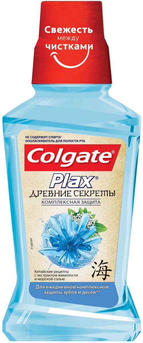 Colgate Plax Древние секреты Ополаскиватель полости рта Комплексная защита, 250 мл гигиена полости рта colgate plax ополаскиватель для полости рта свежесть чая 250 мл
