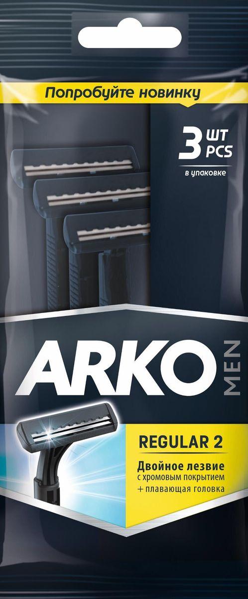 Arko MenСтанок для бритья Regular 2, 2 лезвия, 3 шт Arko