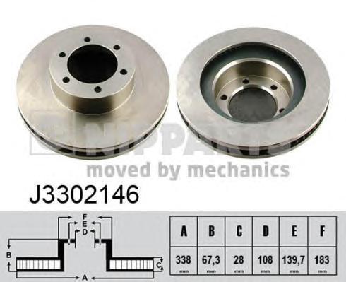 Диск тормозной передний вентилируемый Nipparts J3302146 комплект 2 штJ3302146