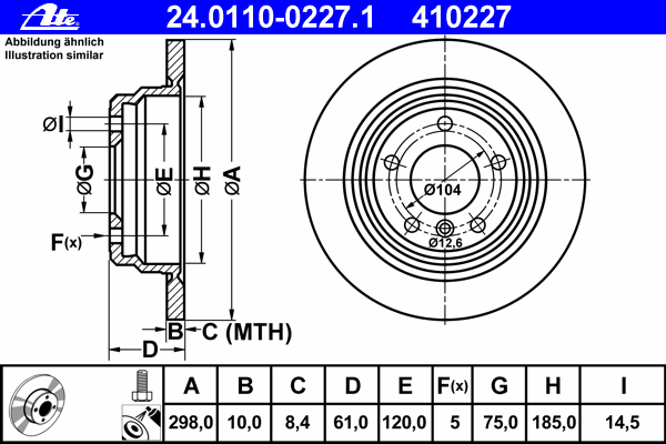Диск тормозной Ate 24011002271 комплект 2 шт24011002271